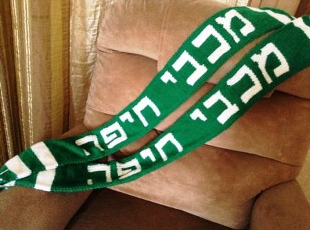 Go Maccabi FO 2